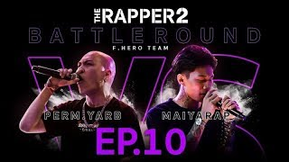 Perm YARB vs MAIYARAP | BATTLE ROUND | THE RAPPER 2