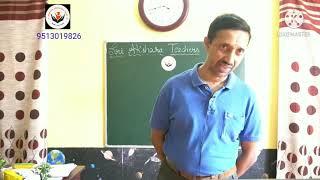 English Class 3 | English Communication |Akshara Teachers Training | Online Teaching | English - ONLINE