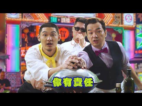 顏社-Leo王唱出雞腿便當的味道