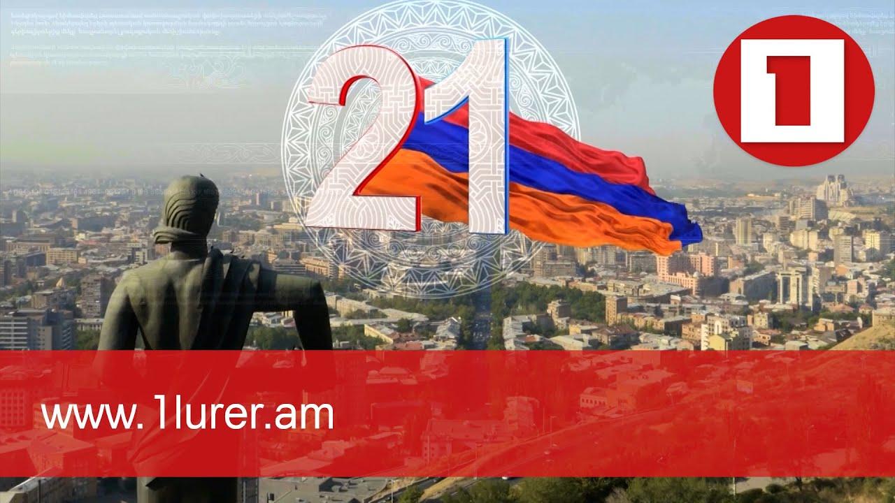 Սեպտեմբերի 21-ի միջոցառումը նվիրված է լինելու զոհված նահատակների հիշատակին. վարչապետ