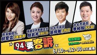 香港反送中大遊行!韓想選總統卻說不知道?