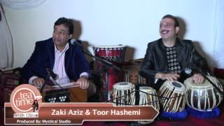 Tea time with Olive  - Zaki Aziz