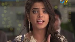 Attarintiki Daredi   14th  February 2020   Latest Promo   ETV Telugu
