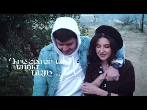 Hak & Lusine Gasparyan - Euphoria