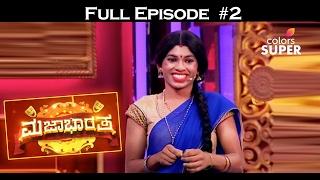 Majaa Bharatha - 7th February 2017 - ಮಜಾ ಭಾರತ - Full Episode