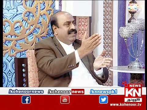 Good Morning 15 February 2020 | Kohenoor News Pakistan