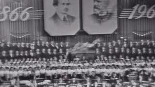Гала-концерт, посвященный 100-летию Московской гос. консерватории. БЗК, 1966 г.