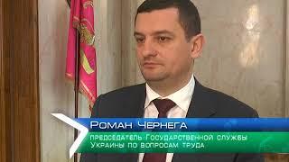 На Харьковщине – новый руководитель облуправления Гоструда
