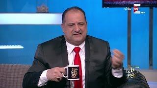 كل يوم - اللقاء الكامل مع النجم خالد الصاوي