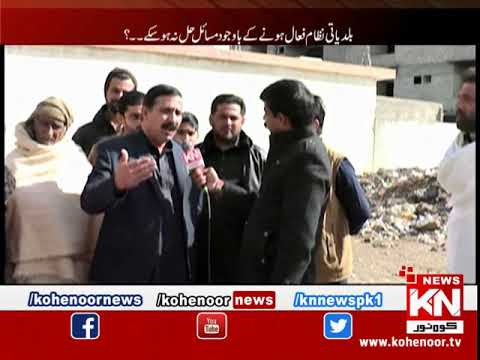 KN EYE 13 February 2019| Kohenoor News Pakistan