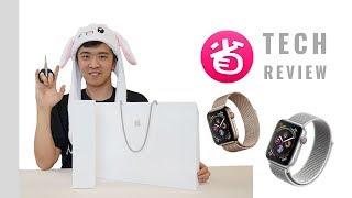 Apple Watch series 4发售日开箱!初代到4代全家福!超全面细节展示!