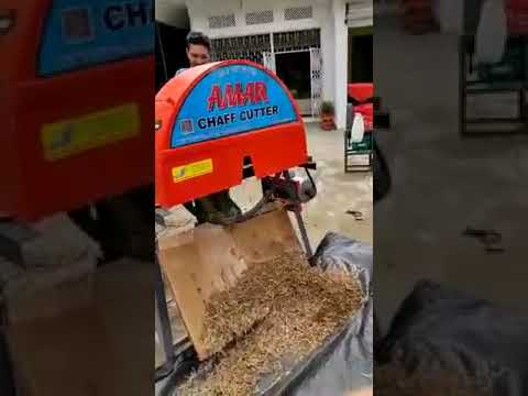 Chaff Cutter 1 HP Series