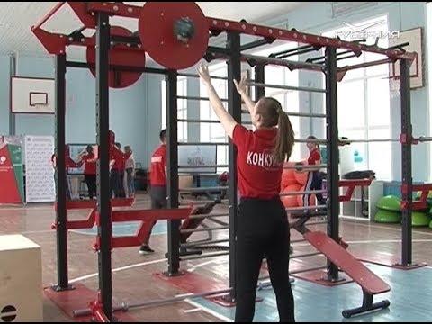 В Тольятти будущие тренеры и учителя физкультуры проходят испытания по стандарту WorldSkills видео