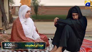 Khuda Aur Mohabbat Season 03 Episode 23 Teaser Promo Review By Showbiz Glam