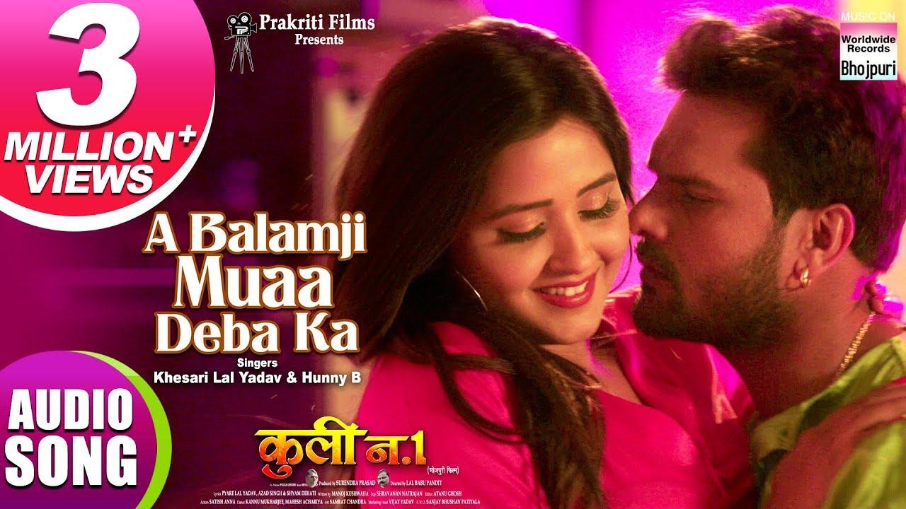 Ae Balamji Muaa Deba Ka Hindi lyrics