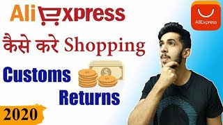 AliExpress India Buying Guide [A-Z] - Customs, Returns, Refund, Delivery Time