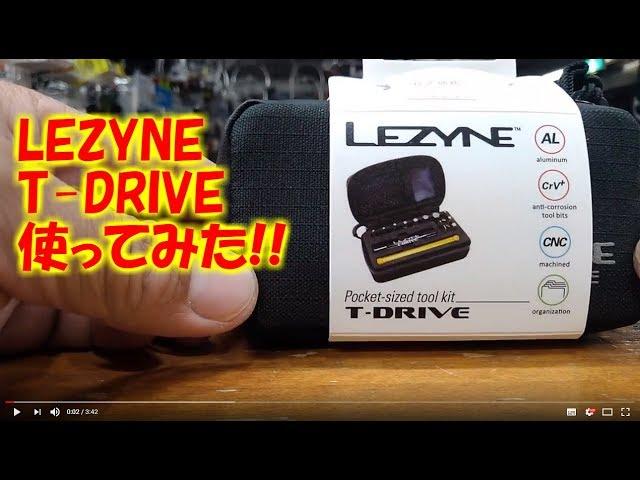 Видео Миниинструмент Lezyne T-Drive черный