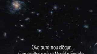 Journey To The Edge Of The Universe Greek Subtitles Part 9
