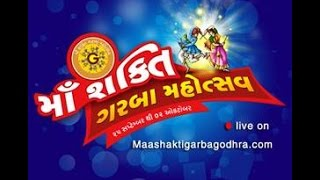 preview picture of video 'Live Garba MaaShakti Godhra Day 7, 1/10/2014'
