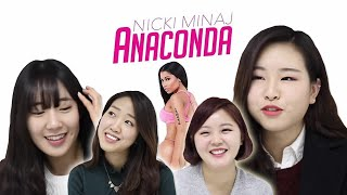 Korean girls react to Nicki Minaj