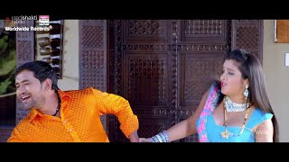 Chaddar Hili Ki Na Jaan - BHOJPURI HIT SONG | DINESH LAL YADAV ,AAMRAPALI DUBEY - FULL SONG