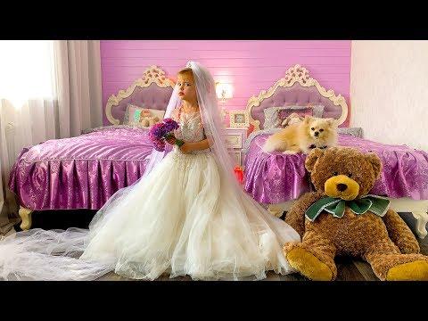 Невеста ПОНАРОШКУ!