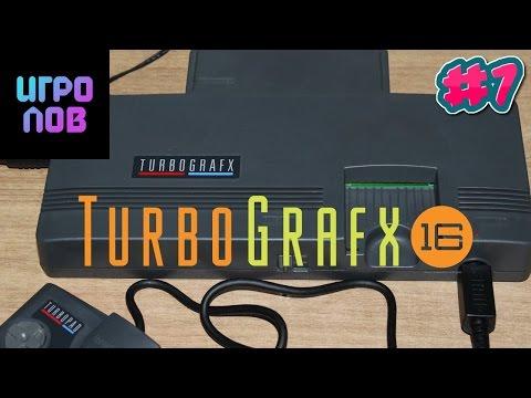 TurboGrafx -16 : обзор, игры