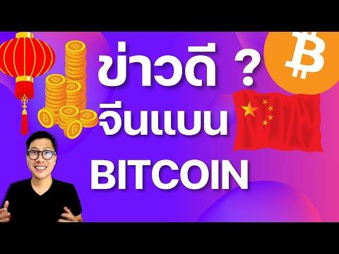 Bitcoin cumpărați platforma de vânzare