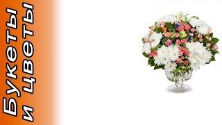 Букет Детский смех . Доставка цветов и подарков.
