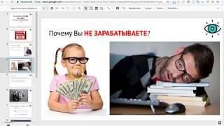 Как Заработать на Видеоблоге $500 за 21 День