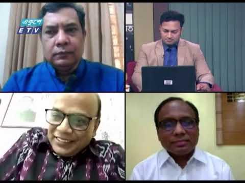 Ekusher Raat || একুশের রাত || লকডাউনে প্রণোদনা-আইসিইউ || 19 April 2021 || ETV Talk Show