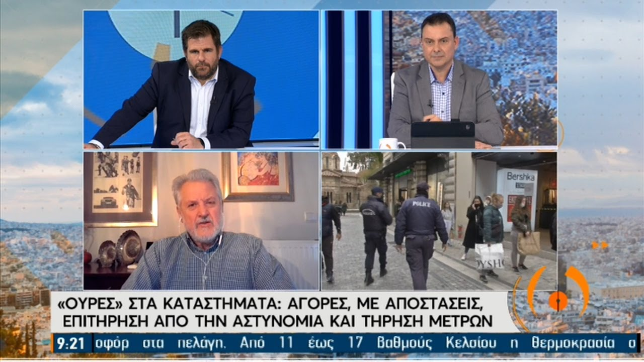 Καπραβέλος: Το παν είναι να αποφύγουμε τη σφοδρότητα του τρίτου κύματος   25/01/2021   ΕΡΤ