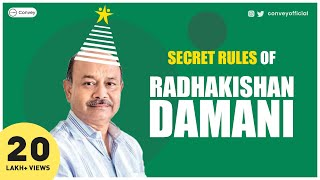 How Mr. Radhakishan Damani became 2nd richest person in India | हिंदी