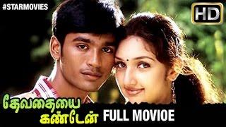 Devathayai Kanden Tamil Full Movie HD   Dhanush   Sridevi   Deva   Star Movies
