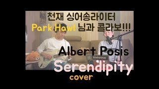 Albert Posis - Serendipity (cover By Klease Feat. Park Hawl)