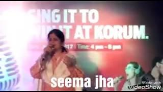 neela aasman so gaya karaoke hindi - मुफ्त ऑनलाइन