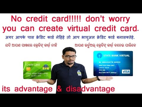 , title : 'Hindi || How to create virtual credit card. its advantage & disadvantage