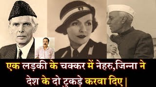 This Girl Was Main Reason For Partition of India : Rajiv Dixit