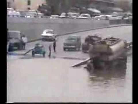 أمطار مدينة الرياض عام 1416