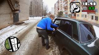 """КВН """"Кирпичи"""" GTA Izhevsk city"""