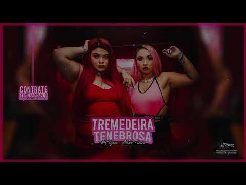 MC Lynne e Alexia Tamira - Tremedeira Tenebrosa (JK Beat) (M13 Produtora)