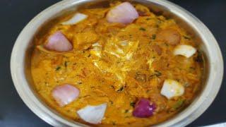 Punjabi Style Chicken Patiala    Patiala Chicken Curry    Restaurant Style Chicken Patiala
