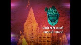LIVE : Shreeji ni sandhya aarti from Dwarkadhish   - YouTube