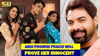 Kumkum Bhagya Abhi will promise Prachi will prove her innocent