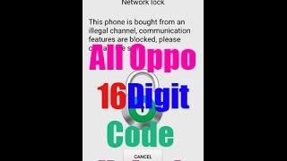 16digit unlock code - 免费在线视频最佳电影电视节目 - Viveos Net