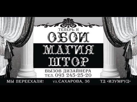 Черная магия романа мастер и маргарита