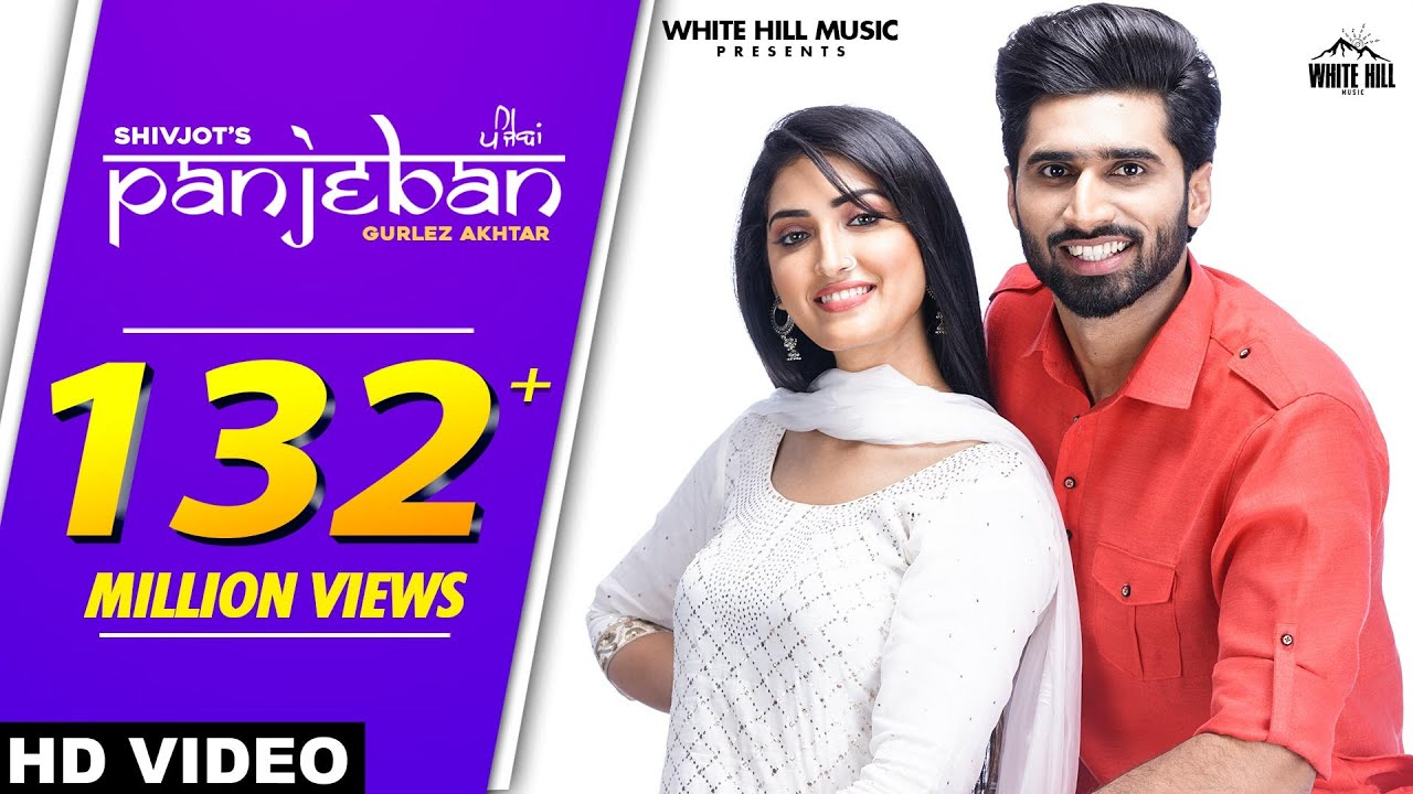 PANJEBAN Lyrics - Shivjot & Gurlez Akhtar Full Song Lyrics | The Boss | New Punjabi Song 2020 | Latest Punjabi Songs 2020 - Lyricworld