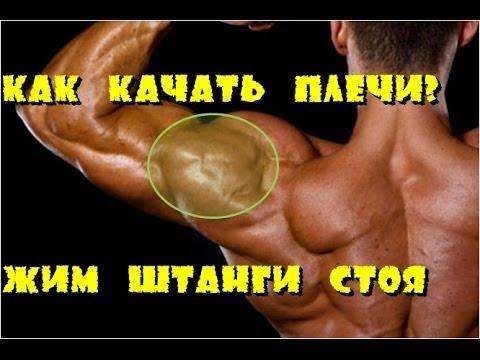 Предстательная железа техника массажа