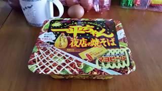 Myojo Ippeichan Yomise No Yakisoba 明星 一平ちゃん夜店の焼そば ( Japanese Style Instant Noodles with Mayonnaise )