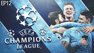 Champions League QFs Draw!! De Bruyne Masterclass!! - FIFA 18 Manchester City Career Mode EP12